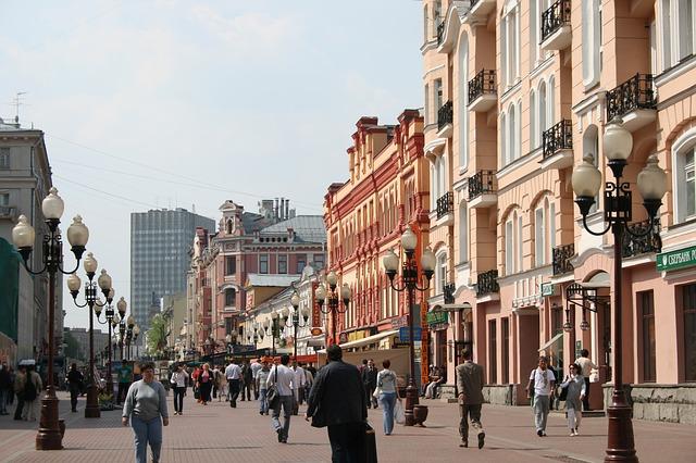 Старый Арбат, Москва, Россия