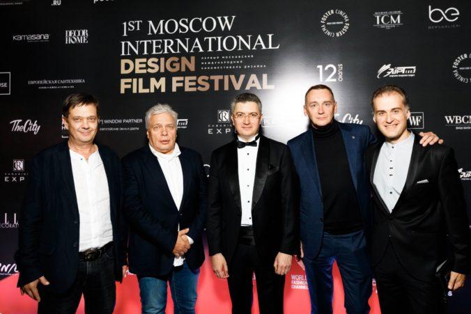 кинофестиваль дизайна